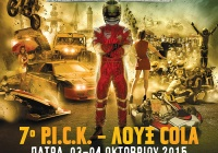 Patras International Circuit for Kart-Μια πόλη, μια πίστα, ένας θεσμός…