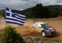 Με το βλέμμα στο WRC – Ράλλυ Ακρόπολις 2017