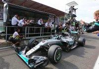 Formula 1 GP Belgium – Spa 2016