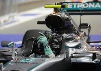 Formula 1 GP Singapore 2016