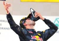 Formula 1 GP Malaysia – Sepang 2016