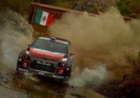 Rally Mexico – WRC
