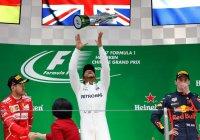 Formula 1 GP China – Shanghai 2017