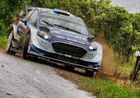 Rally Germany – WRC
