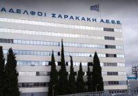 Ο Όμιλος Επιχειρήσεων Σαρακάκη αναζητά Μηχανικούς Συνεργείων
