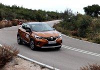 Renault Captur 1,3 tCe 130hp