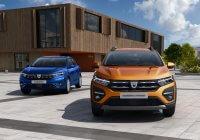 Τα Νέα Dacia Sandero Streetway & Stepway